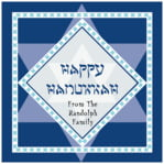 Shalom custom labels